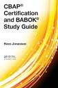 CBAP? Certification and BABOK? Study Guide【電子書籍】[ Hans Jonasson ]