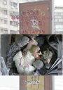 台湾鳥街 自宅を花鳥園・ハーレムにする方法! 台湾美人鳥写真集【電子書籍】[ ikedamam ]