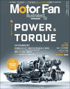 Motor Fan illustrated Vol.123【電子書籍】[ 三栄書房 ]