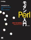 �����Perl����