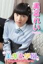 美少女学園 黒宮れい Part.23【電子書籍】[ 黒宮れい ]