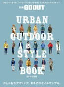 GO OUT�����Խ� URBAN OUTDOOR STYLE BOOK 2014-2015
