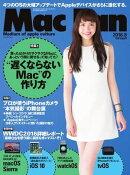 Mac Fan 2016ǯ8���