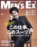 MEN'S EX(����������å����� 2015ǯ09���