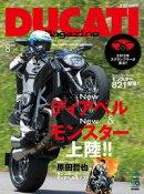 DUCATI Magazine Vol.72 2014ǯ8���