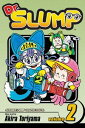 Dr. Slump, Vol. 2【電子書籍】 Akira Toriyama