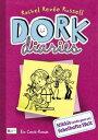 DORK Diaries, Band 01Nikkis (nicht ganz so) fabelhafte Welt【電子書籍】 Rachel Ren e Russell