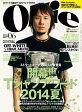 Ollie 2014年6月号2014年6月号【電子書籍】