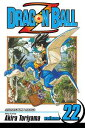 Dragon Ball Z, Vol. 22 Mark of the Warlock【電子書籍】[ Akira Toriyama ]