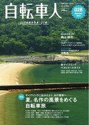 ��ž�ֿ� 028 SUMMER 2012