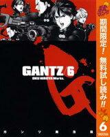 GANTZ 6