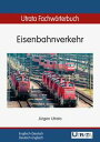Utrata Fachw?rterbuch: Eisenbahnverkehr Englisch-DeutschEnglisch-Deutsch / Deutsch-Englisch【電子書籍】[ Ulrike Linnenbrink ]