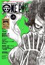 ONE PIECE magazine Vol.5【電子書籍】 尾田栄一郎