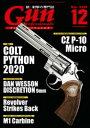 月刊Gun Professionals2020年12月号【電子書籍】 Gun Professionals編集部
