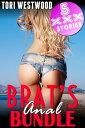 樂天商城 - Brat's Anal Bundle (5 XXX Stories)【電子書籍】[ Tori Westwood ]