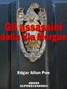 Gli assassini della Via Morgue【電子書籍】[ Edgard Allan Poe ]