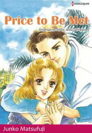 PRICE TO BE MET (Harlequin Comics)