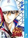 テニスの王子様 7【電子書籍】[ 許斐剛 ]...