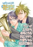 web花恋 vol.62