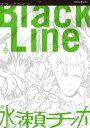 Black Line 2【電子書籍】[ 水瀬 チホ ]