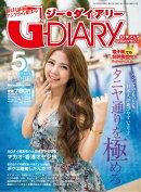 G-DIARY 2015ǯ5���
