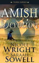 Amish Devotion (An Amish Romance Story)The Torn Series【電子書籍】[ SARAAH SOWELL ]