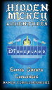 Hidden Mickey Adventures in Disneyland【電子書籍】[ Nancy Temple Rodrigue ]