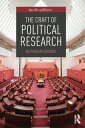 The Craft of Political Research【電子書籍】[ W. Phillips Shively ]