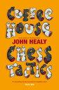 Coffeehouse Chess Tactics¡ÚÅÅ»Ò½ñÀÒ¡Û[ John Healy ]