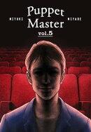 Puppet Master vol.5