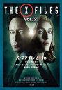 X-ファイル 2016 VOL.2【電子書籍】[ クリス・カーター ]