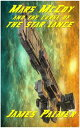 Mars McCoy and the Curse of the Star Lance【電子書籍】[ James Palmer ]