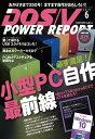 DOS/V POWER REPORT 2015年6月号【電子書籍】