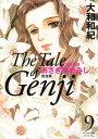 源氏物語 あさきゆめみし 完全版 The Tale of Genji9巻【電子書籍】[ 大和和紀 ]
