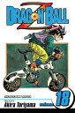 Dragon Ball Z, Vol. 18Gohan vs. Cell【電子書籍】[ Akira Toriyama ]