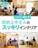 ���ޤ�����餷e-Books VOL.5 ��Ǽ��ꤵ��Υ��å��ꥤ��ƥꥢ