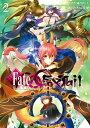フェイト/エクストラ CCC FoxTail(2)【電子書籍...