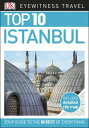 Top 10 Istanbul【電子書籍】[ DK Travel ]