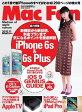 Mac Fan 2015年11月号2015年11月号【電子書籍】