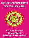 書, 雜誌, 漫畫 - How Lucky Is Your Birth Number【電子書籍】[ BALDEV BHATIA ]