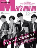 MEN'S NON-NO 2016ǯ6���