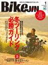 BikeJIN/培倶人 2017年1月号 Vol.167【電子書籍】