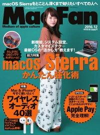 MacFan2016年12月号2016年12月号