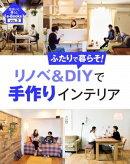���ޤ�����餷e-Books VOL.3 ��Υ١�DIY�Ǽ��ꥤ��ƥꥢ
