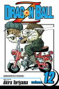 Dragon Ball Z, Vol. 12Enter Trunks【電子書籍】[ Akira Toriyama ]