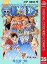 ONE PIECE カラー版 35【電子書籍】 尾田栄一郎