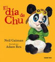 El d a de Chu【電子書籍】 Neil Gaiman