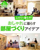 ���ޤ�����餷e-Books VOL.4 ����������餹�����Ť��ꥢ���ǥ�