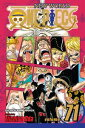 One Piece, Vol. 71Coliseum of Scoundrels【電子書籍】 Eiichiro Oda