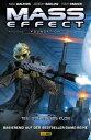 Mass Effect Band 7 - Foundation 3 - Shepards Klon【電子書籍】 Mac Walters